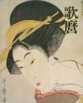 歌麿 | 福山城博物館