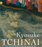 Kyosuke TCHINAI | 智内兄助