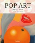 ポップ・アート | ティルマン・オスターヴォルト