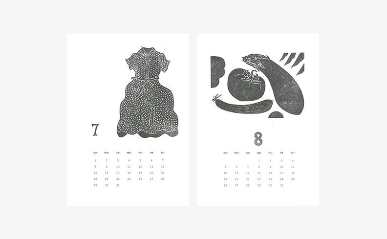 2018年カレンダー | 北村太