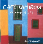 CAFE SAMIROU a cup of joy | 柚木沙弥郎