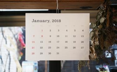 充実した1年のそばに。2018年カレンダー特集!