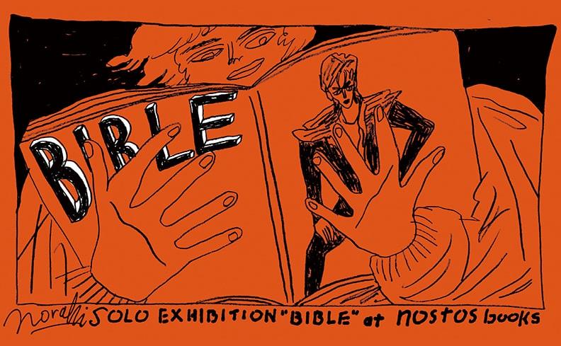デヴィット・ボウイ、ビートルズらレジェンドをいつもそばに。ペインター・norahi個展「BIBLE」