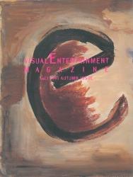 Visual Entertainment Magazine vol.1 | カールスモーキー石井 他