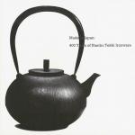 メイド・イン・ジャパン 南部鉄器 | 伝統から現代まで、400年の歴史