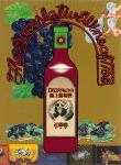 1763年ものの極上葡萄酒 | 近藤聰