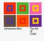 The Art of Color   Johannes Itten ヨハネス・イッテン